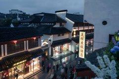 南京美程度假酒店